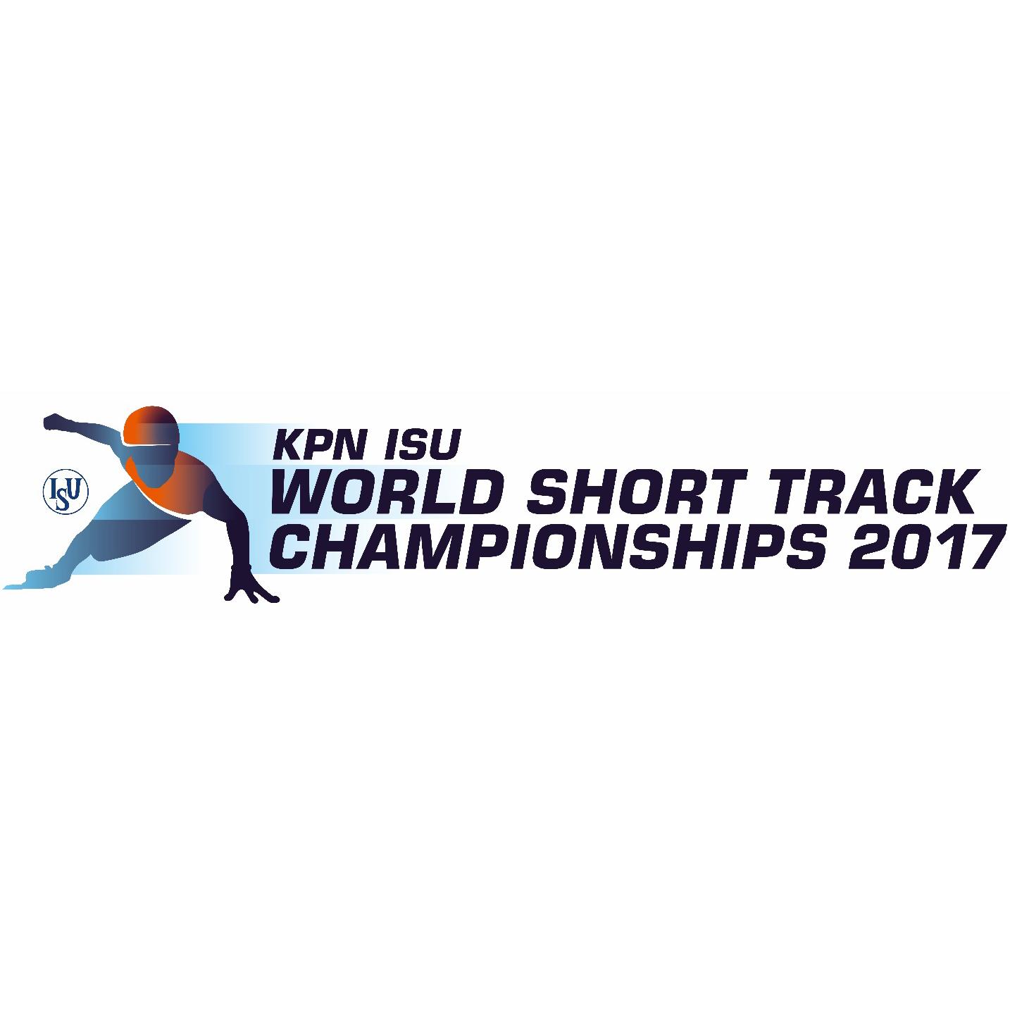 2017 World Short Track Speed Skating Championships
