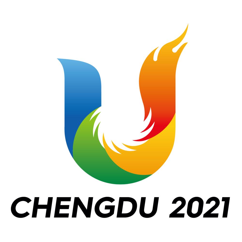 2021 Summer Universiade