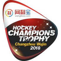 2018 FIH Hockey Women's Pro League