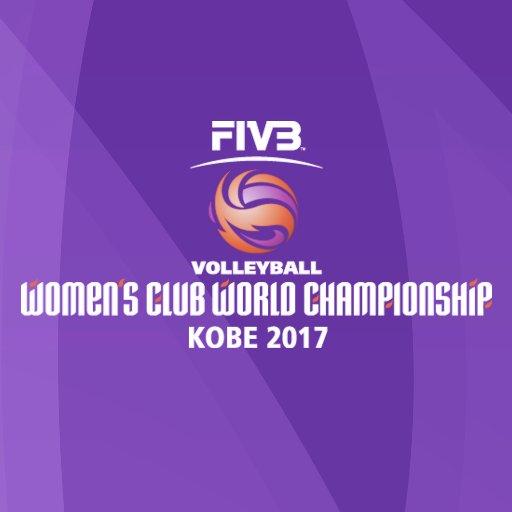2017 FIVB Volleyball Women's Club World Championship
