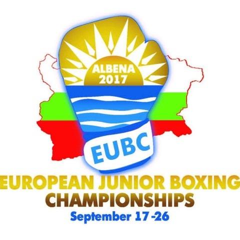 2017 European Junior Boxing Championships