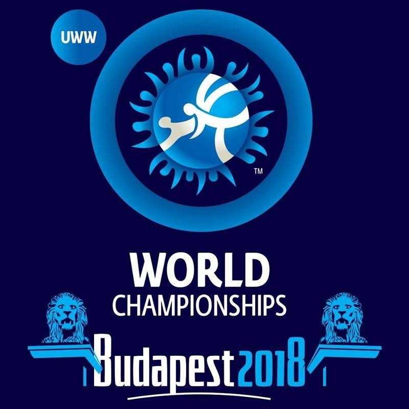 2018 Wrestling World Championships