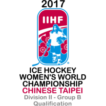 2017 Ice Hockey Women's World Championship - Division II B Qualification
