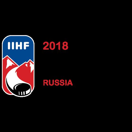 2018 Ice Hockey U18 World Championship