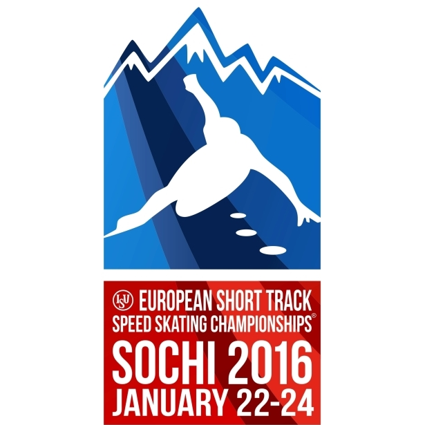2016 European Short Track Speed Skating Championships
