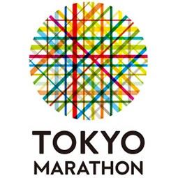 2019 World Marathon Majors - Tokyo Marathon