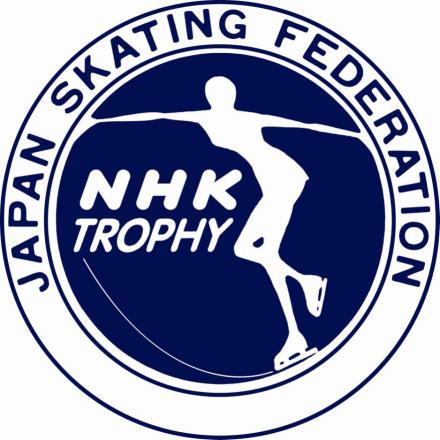 2015 ISU Grand Prix of Figure Skating - NHK Trophy