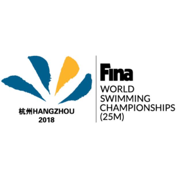 2018 World Swimming Championships 25 m