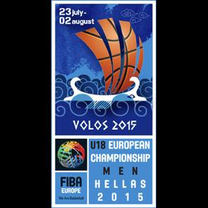 2015 FIBA U18 European Basketball Championship