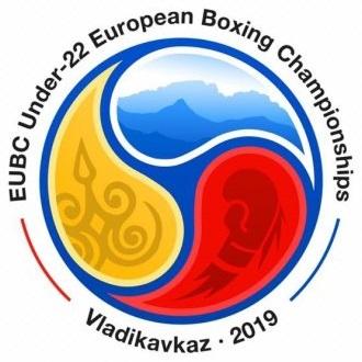 2019 European Under 22 Boxing Championships