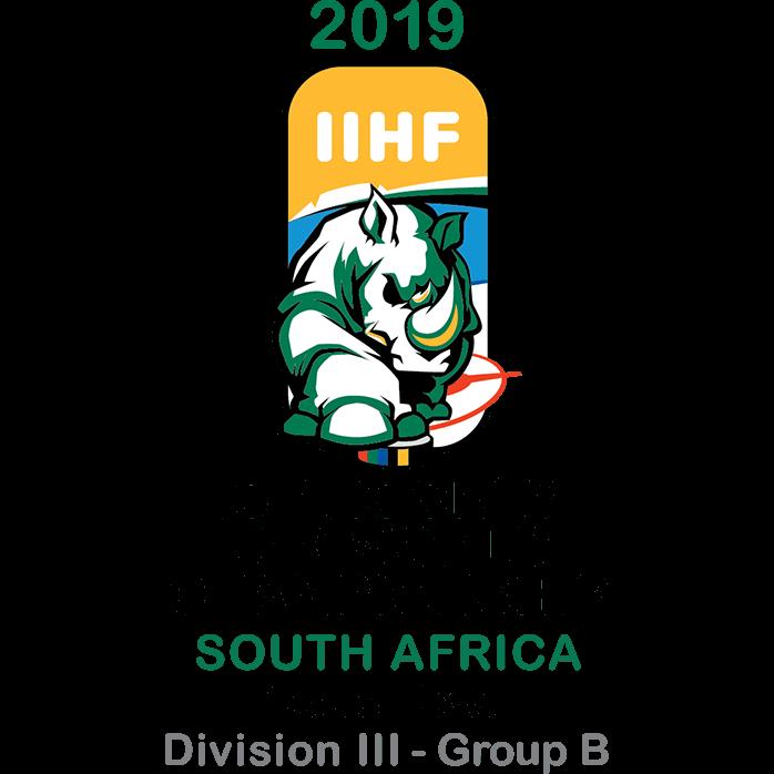 2019 Ice Hockey U18 World Championship - Division III B