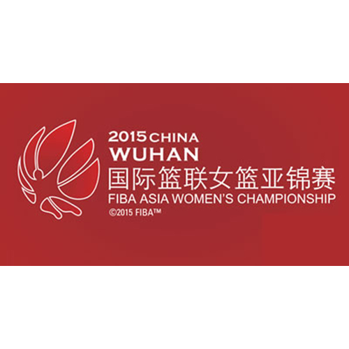 2015 FIBA Basketball Women's Asia Cup
