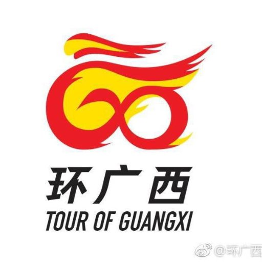 2018 UCI Cycling World Tour - Tour of Guangxi