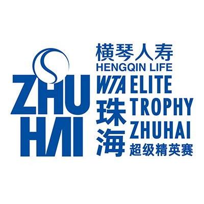 2019 WTA Tennis Premier Tour - WTA Elite Trophy Zhuhai