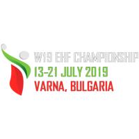 2019 European Women's 19 Handball Championship - BUL