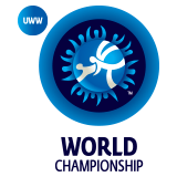 2016 Wrestling World Championships - non-Olympic