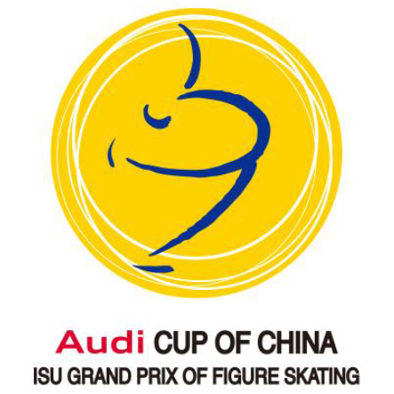 2016 ISU Grand Prix of Figure Skating - Cup of China