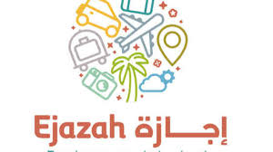 How to use your Ejazah.com booking discounts, Ejazah coupons, Ejazah promo codes & Ejazah coupon codes to book at Ejazah KSA
