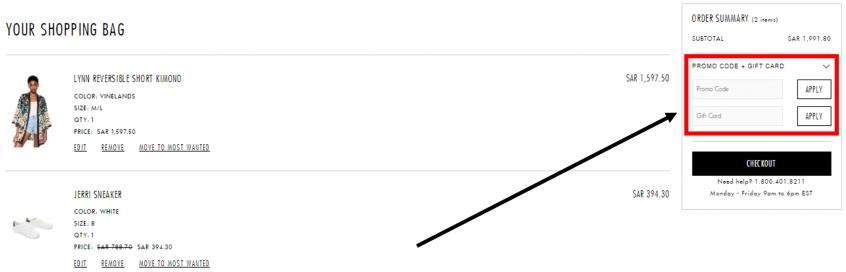 كيف أستخدم كود خصم اليس اند اوليفيا أو كوبون اليس اند اوليفيا ضمن كوبونات وعروض خصم اليس اند اوليفيا عبر الموفر من أجل توفير المال عند تسوّق ازياء نسائية من ملابس اليس اند اوليفيا النسائية من تصميم ستيسي بندت من موقع اليس اند اوليفيا Alice and Olivia ؟