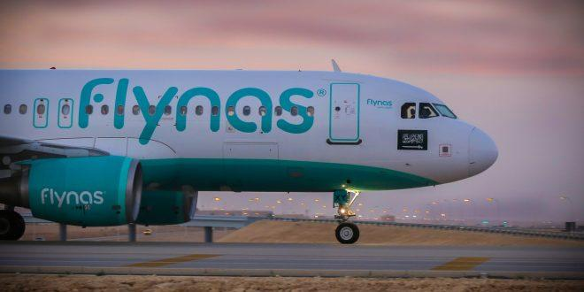 How to use your  Flynas Booking Discounts, Flynas Airline Coupons, Flynas Offers & Flynas Promo Codes to book at Flynas Dubai and more.