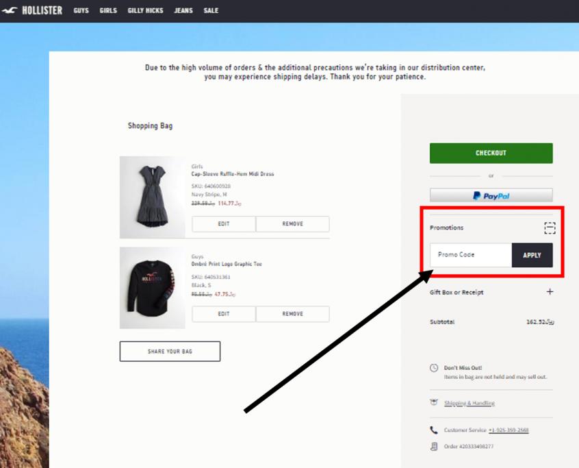 كيف أستخدم كود خصم هوليستر أو كوبون هوليستر ضمن كوبونات وعروض هوليستر عبر الموفر لتسوّق ملابس هوليستر على موقع هوليستر Hollister ؟