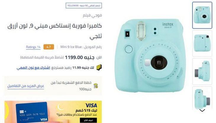 سعر كاميرا instax mini 9