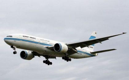 حجز طيران السعودية سكاي سكانر