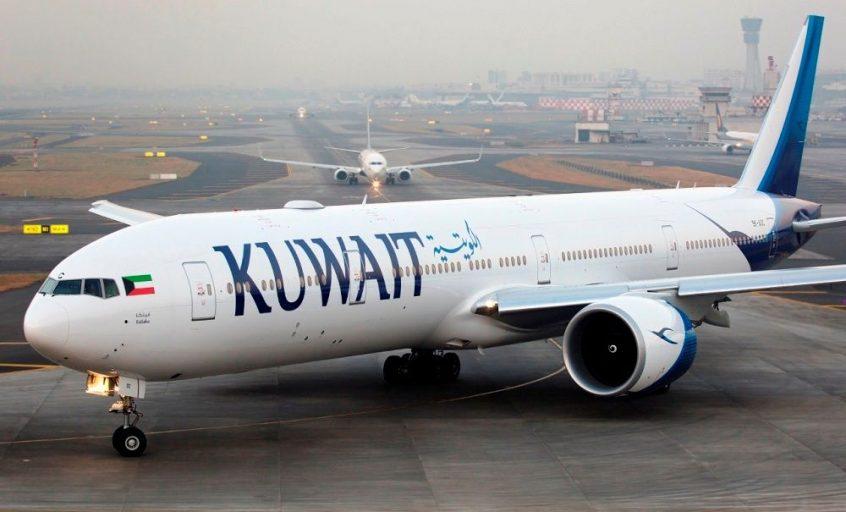How to use Kuwait Airways promo codes, Kuwait Airways coupons & Kuwait Airways ticket discounts to book at Kuwait Airways Qatar & Kuwait Airways UAE