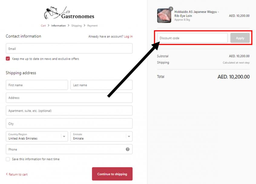 كيف أستخدم كود خصم لس جاسترونومز أو كوبون لس جاسترونومز ضمن كوبونات وعروض لس جاسترونومز عبر الموفر على موقع لس جاسترونومز Les Gastronomes ؟