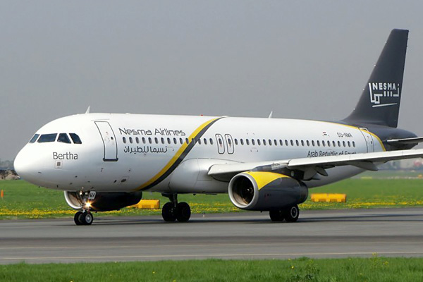 How to use Nesma flight offers, Nesma Airlines promo codes, Nesma Airlines coupons & Nesma Airlines codes to book at Nesma Airlines Saudi