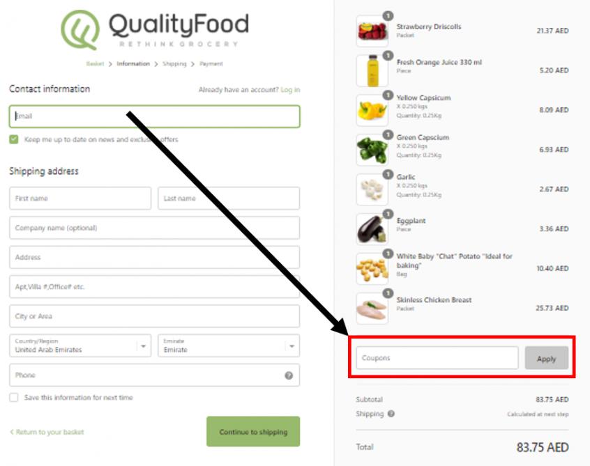 كيف أستخدم كود خصم كواليتي فود أو كوبون كواليتي فود عبر الموفر على موقع كواليتي فود Quality Food ؟