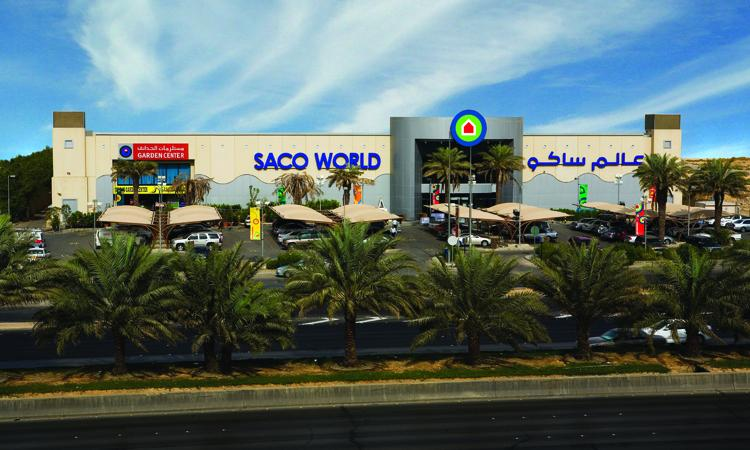 How to use Saco KSA coupon codes, Saco KSA coupons, Saco promo codes & Saco discount codes to shop at Saco KSA.
