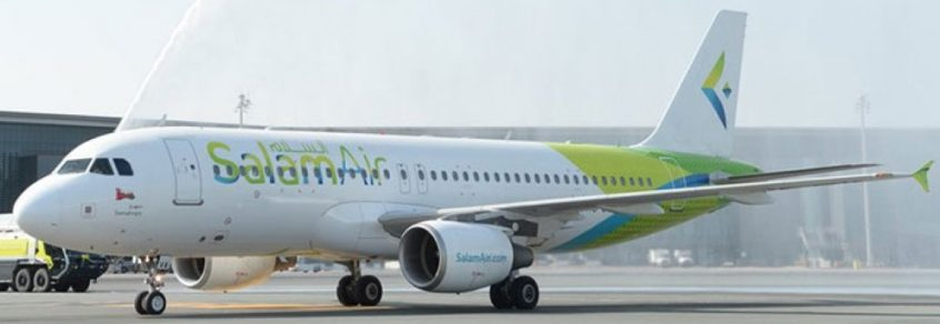 How to use Salam Air booking discounts, Salam Air codes, Salam Air promo codes, Salam Air vouchers & Salam Air offers