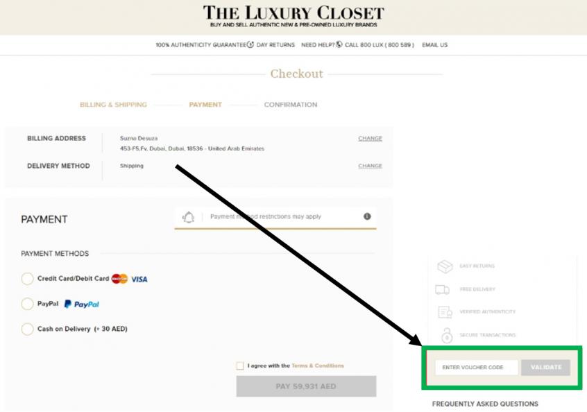 كيف أستخدم كود خصم ذا لاكشري كلوزيت أو كوبون ذا لاكشري كلوزيت ضمن كوبونات وعروض ذا لاكشري كلوزيت عبر الموفر على موقع ذا لاكشري كلوزيت The Luxury Closet ؟