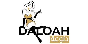 daloah – دلوعة