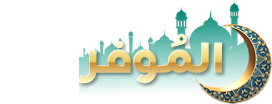 Almowafir logo