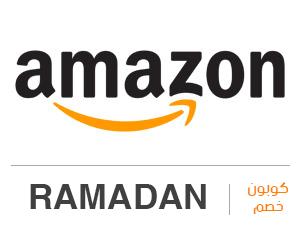 كود خصم امازون السعودية والإمارات كوبون 10% شهر رمضان على أمازون باستخدام كود امازون RAMADAN