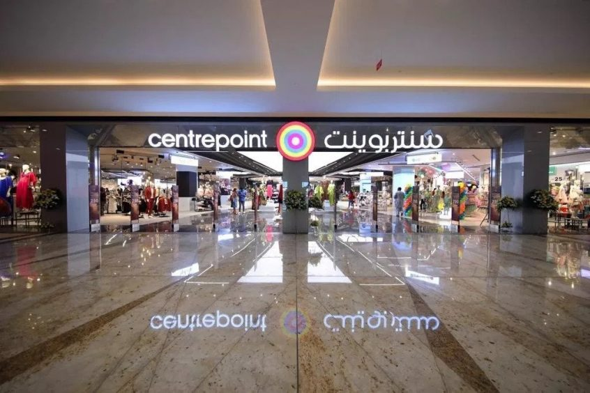 Centrepoint Sales, Centrepoint Offers & Centrepoint Promo Codes from Almowafir