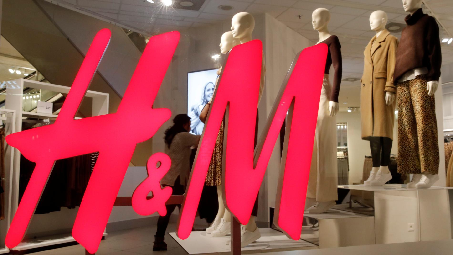 كود خصم اتش اند ام H&M أو كوبون خصم اتش اند ام إلى جانب كوبونات اتش اند ام أو اكواد خصم اتش اند ام حصرية الموفر