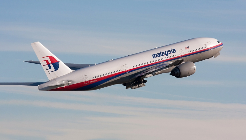 How to use my Malaysia airlines promo codes, Malaysia airlines deals, Malaysia airlines coupons & Malaysia airlines discounts
