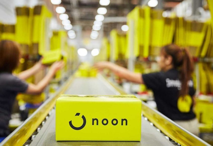 Get your Noon Offers, Noon Discount Code & Noon Coupons