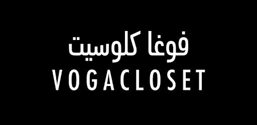 VogaCloset Codes - for BooHoo UAE & PrettyLittleThing @ Almowafir TODAY