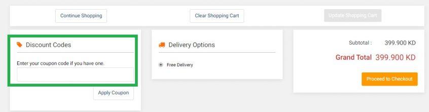 X-cite Kuwait & KSA Store Coupon codes & offers.