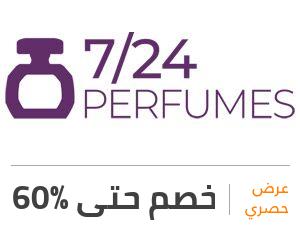 عرض 7/24 عطور: خصم 60%