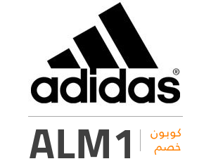 كوبون خصم أديداس: ALM1
