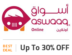 aswaaqonline Coupon Code & Offers