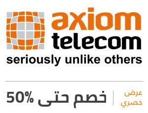 عرض اكسيوم تليكوم: خصم 50%