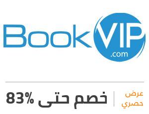 عرض بوك في اي بي: خصم 83%