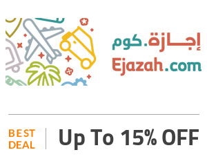 Ejazah Coupon Code & Offers