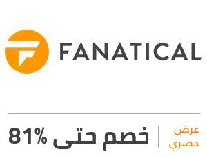 عرض فانتيكال: خصم 81%
